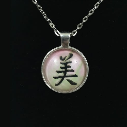 Beauty Kanji Charm Necklace