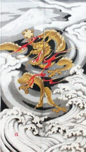 Japanese Noren Dragon Curtain