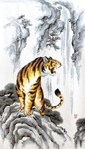 Japanese Noren Tiger Curtain